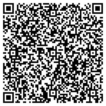 QR-код с контактной информацией организации ПРАЙМ ТАЙМ