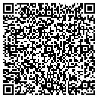 QR-код с контактной информацией организации СУ 89