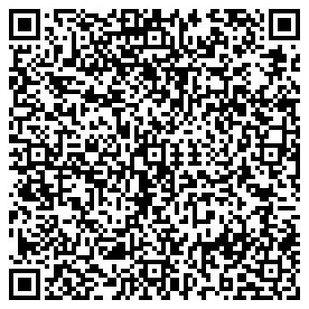 QR-код с контактной информацией организации РГ ФОР ПОСТ, ООО