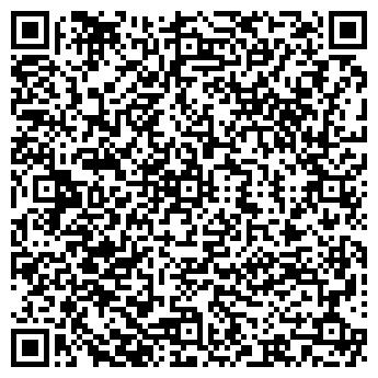 QR-код с контактной информацией организации РЕКЛАЙН, ООО