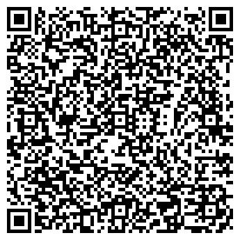 QR-код с контактной информацией организации РЕКЛАМА ОНЛАЙН