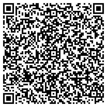 QR-код с контактной информацией организации РЕКЛАМА ОНЛАЙН, ООО