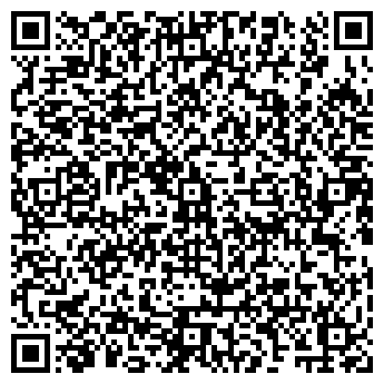 QR-код с контактной информацией организации РЕКЛАМНАЯ КУХНЯ