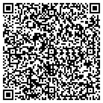 QR-код с контактной информацией организации РЕМАРК М, ООО