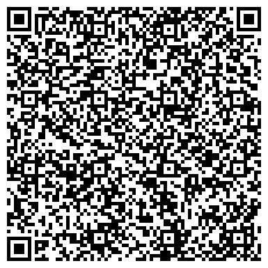 QR-код с контактной информацией организации РКЦ (РЕКЛ. -КОММЕРЧ. ЦЕНТР ПРИ ГТРК НОВОСИБИРСК )