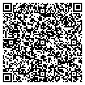 QR-код с контактной информацией организации РМД
