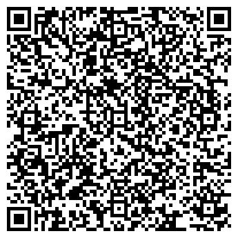 QR-код с контактной информацией организации СИБТОРГРЕКЛАМА