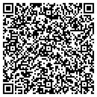 QR-код с контактной информацией организации СКР