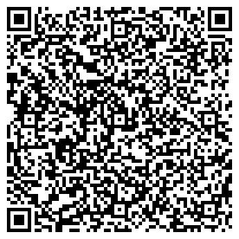 QR-код с контактной информацией организации СОЗВЕЗДИЕ ДЕВЫ РА