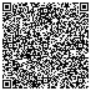 QR-код с контактной информацией организации СТУДИЯ КОМПЛЕКСНОЙ РЕКЛАМЫ, ООО