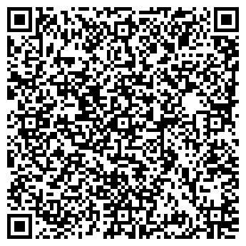 QR-код с контактной информацией организации СТУДИЯ НОВА