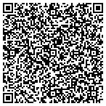 """QR-код с контактной информацией организации Творческая студия """"Репортер"""""""
