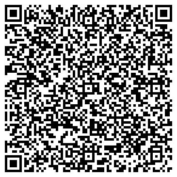 QR-код с контактной информацией организации СТУДИЯ, ДИЗАЙН СТУДИЯ
