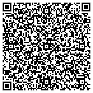 QR-код с контактной информацией организации СУВЕНИР МАРКЕТ РЕКЛАЙН, ООО