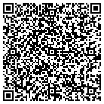 QR-код с контактной информацией организации Т+Т КОМПАНИЯ