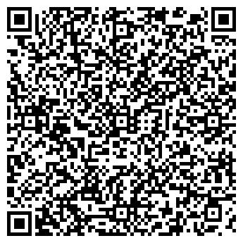 QR-код с контактной информацией организации ФАЙН ДИЗАЙН