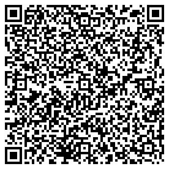 QR-код с контактной информацией организации ФОМ КОМПАНИЯ, ООО