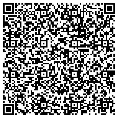 QR-код с контактной информацией организации ЦЕНТР ГИГИЕНЫ И ЭПИДЕМИОЛОГИИ РАЙОННЫЙ ОСИПОВИЧСКИЙ
