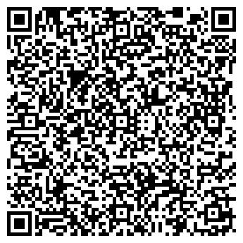 QR-код с контактной информацией организации ЭЛЬГА РПК, ЗАО