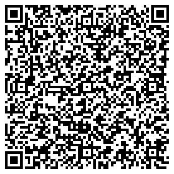 QR-код с контактной информацией организации MEДИОН, ООО
