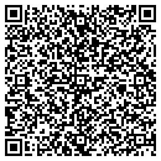 QR-код с контактной информацией организации O KEY