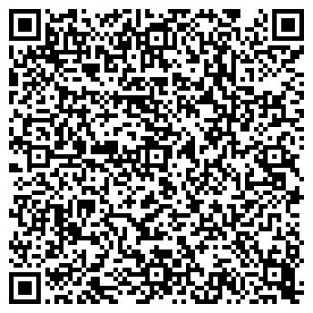QR-код с контактной информацией организации АКТИВМАРКЕТИНГ