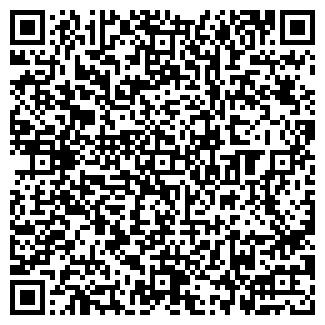 QR-код с контактной информацией организации АПРА