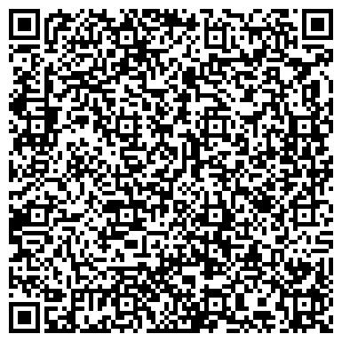 QR-код с контактной информацией организации ВОЛЬВО ТРАК КОРПОРЕЙШН НОВОСИБИРСКОЕ ПРЕДСТАВИТЕЛЬСТВО