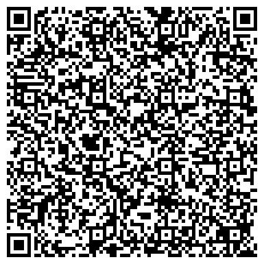 QR-код с контактной информацией организации КНАУФ МАРКЕТИНГ НОВОСИБИРСК МАРКЕТИНГОВАЯ ФИРМА, ООО