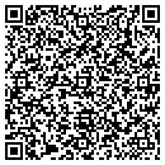 QR-код с контактной информацией организации МАРТ - ИНФО