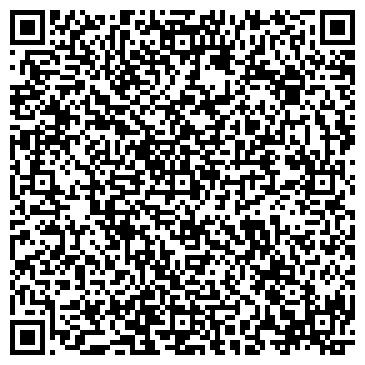 QR-код с контактной информацией организации ПРЕВЬЮ ИССЛЕДОВАТЕЛЬСКАЯ КОМПАНИЯ