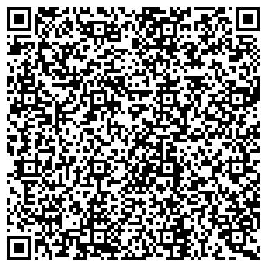 QR-код с контактной информацией организации СИБИРЬ РЕКЛАМНО-МАРКЕТИНГОВАЯ КОМПАНИЯ