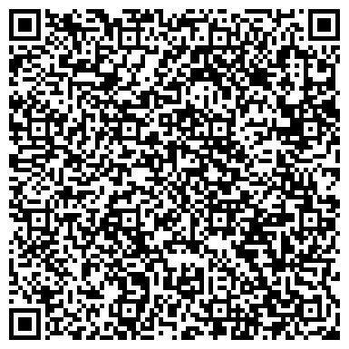QR-код с контактной информацией организации СИБИРЬ РЕКЛАМНО-МАРКЕТИНГОВАЯ КОМПАНИЯ, ООО