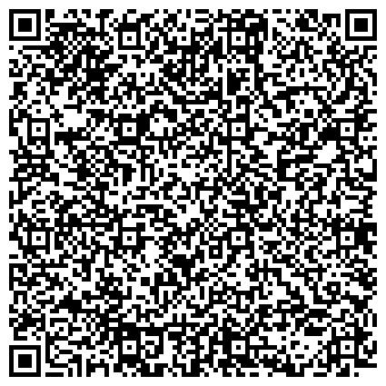 """QR-код с контактной информацией организации ООО Ц е н т р   А н а л и т и ч е с к и х  И с с л е д о в а н и й     """"СОЦИУМ """""""