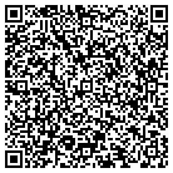QR-код с контактной информацией организации ЦИОМ ПЛЮС, ООО