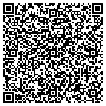 QR-код с контактной информацией организации БОНЖУР ФИРМА-ПРОДЮСЕР