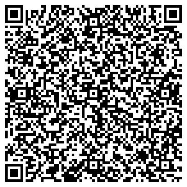 QR-код с контактной информацией организации ДРАЙВ АГЕНТСТВО ОБЩЕСТВЕННЫХ СВЯЗЕЙ