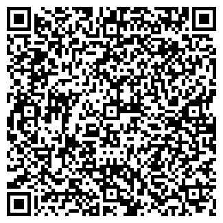 QR-код с контактной информацией организации ПОСТ