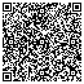 QR-код с контактной информацией организации КОРОЛЁВ ТУР