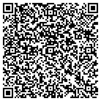 QR-код с контактной информацией организации СИБИРСКАЯ БИРЖА