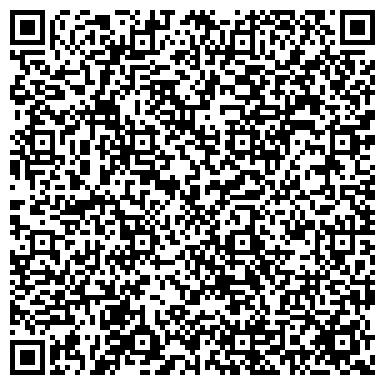 QR-код с контактной информацией организации РЕГИОНАЛЬНЫЙ ВЫЧИСЛИТЕЛЬНЫЙ ЦЕНТР ЗАПАДНО-СИБИРСКОЕ УГМС