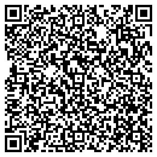 QR-код с контактной информацией организации ВИРТЕКС, ЗАО