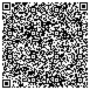 QR-код с контактной информацией организации СИБИРСКАЯ ОПЕРАТИВНАЯ ТАМОЖНЯ