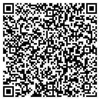 QR-код с контактной информацией организации АЛЬБУМИН