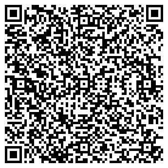 QR-код с контактной информацией организации БАШСИБТРЕЙДИНГ