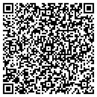QR-код с контактной информацией организации ДЕО