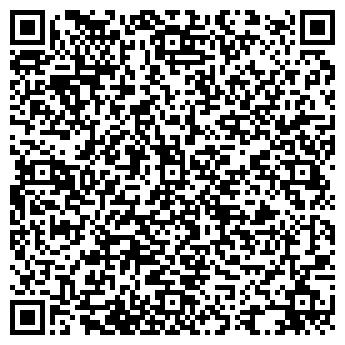 QR-код с контактной информацией организации ЛИСС ПЛЮС