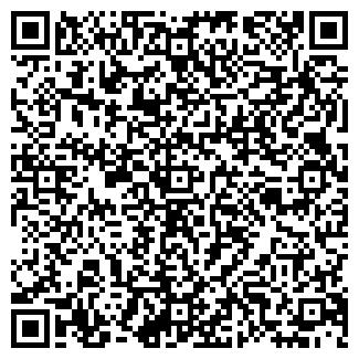 QR-код с контактной информацией организации МИКАС