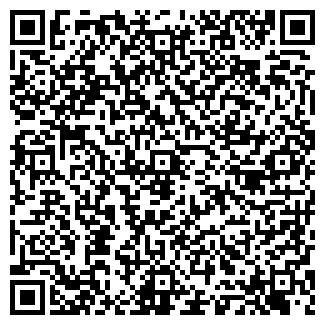QR-код с контактной информацией организации РЕАЛ-НВС