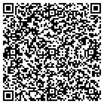 QR-код с контактной информацией организации РЕГИОН-СИБИРЬ